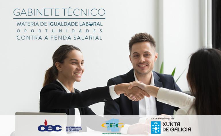 Gabinete Técnico en materia de Igualdade Laboral e de Oportunidades e contra a Fenda Salarial
