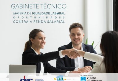 Registro Salarial Obligatorio